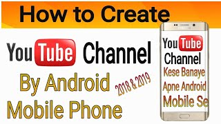 How to Create Youtube Channel ! By Android Mobile Phone ! in Hindi 2018