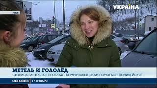 Штормовое предупреждение объявлено по всей Украине
