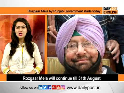 Rozgaar Mela by Punjab Government starts today