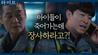 tvN Live 남일의 속사정을 알게 된 삼보의 따듯한 배려 (말하지 않으면 몰라요~♪) 180415 EP.12