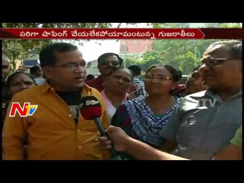 Gujarati Visitors Face Change Problems in Hyderabad || Notes Ban || NTV