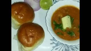 #IndianStreetFood #Pavbaji  Healthy||Yummy||Easiest way to make pav baji