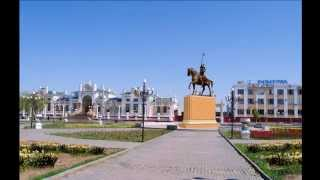 Достопримечательности Кызылорды - Sights of Kyzylorda(Кызылорда́ (до 17 июня 1997 года Кзыл-Орда, каз. Қызылорда (инф.)) — город в Казахстане, административный центр..., 2015-11-02T08:28:48.000Z)