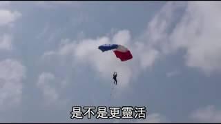 【台語版】天空異象 呷霸太閒之飛龍在天--蘋果日報20160606