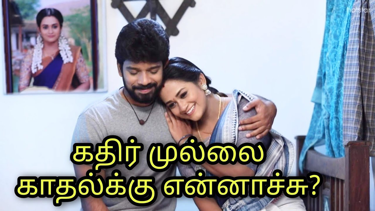 Pandian Stores latest promo | 04/03/2021 today episode preview | Vijay Television