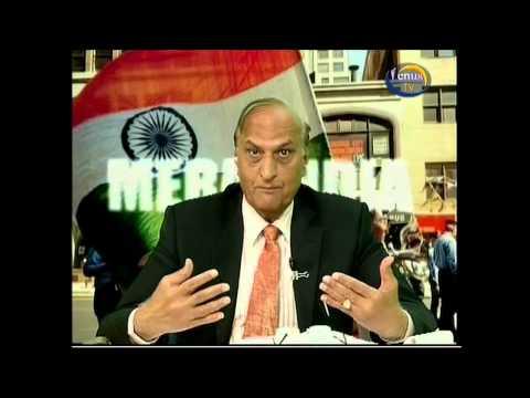 AFP Development Ambassador Vineeta Muthoo on Mere India- Part 1