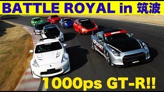 バトルロイヤル in 筑波 1000馬力GT-Rが炸裂!!【Best MOTORing】2012 thumbnail