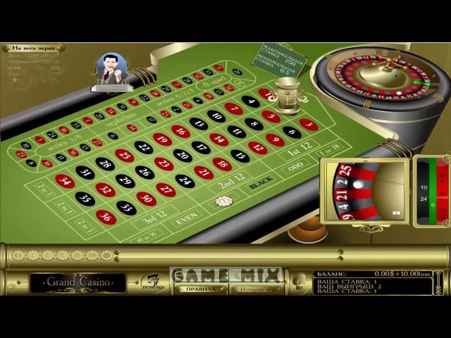как обыграть казино spin2win