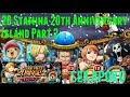 20 Stamina 20th Anniversary Island Part 2 STRAW HAT TEAM mp3