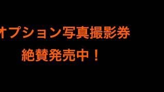 「KIDS=ZERO キッズ=ゼロ」Japan actionawards2015 三部門受賞イベン...