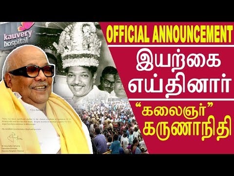 kalaignar news live karunanidhi dies at kauvery hospital at 6.10 pm tamil news tamil news live redpix karunanidhi rip karunanidhi passed away Muthuvel Karunanidhi, popularly known as Kalaignar, is an Indian politician who served as the chief minister of the state of Tamil Nadu for five separate terms died at kauvery hospital just a while ago,  Mr. Karunanidhi's health suffered a setback on Monday and doctors treating him at the Kauvery Hospital in Chennai had set a 24-hour time frame to determine the prognosis. Mr. Karunanidhi was admitted to the hospital following a drop in his blood pressure in the early hours of July 28. Since then the five-time Chief Minister's medical status has gone through ups and downs. After a setback on July 29, he continues to be in hospitalised due to age-related ailments, and is under