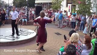 Посмотрите какое классное танго УТОМЛЕННОЕ СОЛНЦЕМ! Brest! Street! Music! Tango!