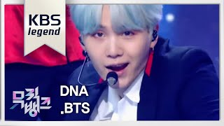 Video 뮤직뱅크 Music Bank - DNA - 방탄소년단 (DNA - BTS).20170922 download MP3, 3GP, MP4, WEBM, AVI, FLV Juli 2018