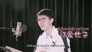 [Eng Sub] Liu Haoran 刘昊然 Final Novoland: Eagle Flag Interview
