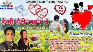 Happy Valentine day !! Kanishka negi harsh dibwal !! Latest garhwali song 2018