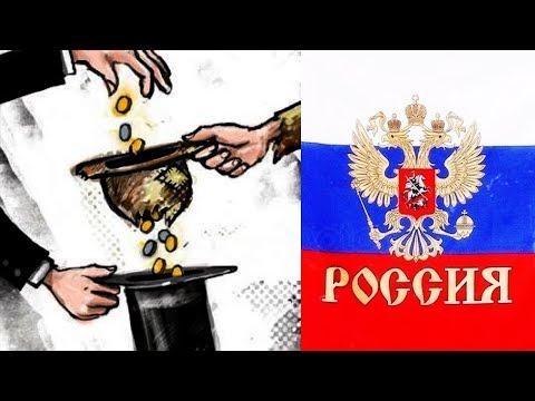 Страна лжи и показухи: как Кремль замыливает глаза народу – Гражданская оборона