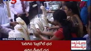 Why Gold Rates getting Decreased? : TV5 News