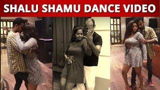 VIDEO: Actress Shalu Shamu Dance Video | Unseen Video | Inandout Cinema