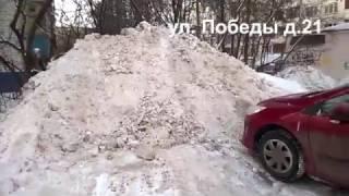 Ивантеевские горы 2017