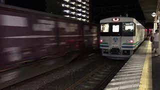 【阿武隈急行】AB8100系の横を通る貨物