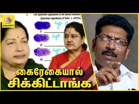 கைரேகையால் சிக்கிட்டாங்க | DMK doctor Saravanan doubts over Jayalalithaa's thumb impression