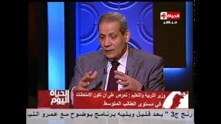 فيديوـ وزير التعليم :امتحانات نهاية العام ستكون في مستوى الطالب المتوسط