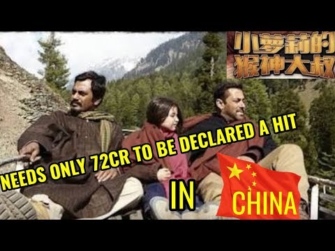BAJRANGI BHAIJAAN NEEDS JUST 72CR TO RECOVER ITS DISTRIBUTION COST IN CHINA | ALL SET TO BE AN ATBB