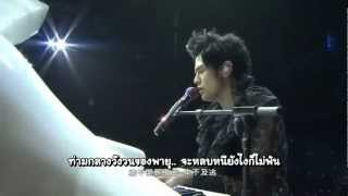 Watch Jay Chou Tornado Live video