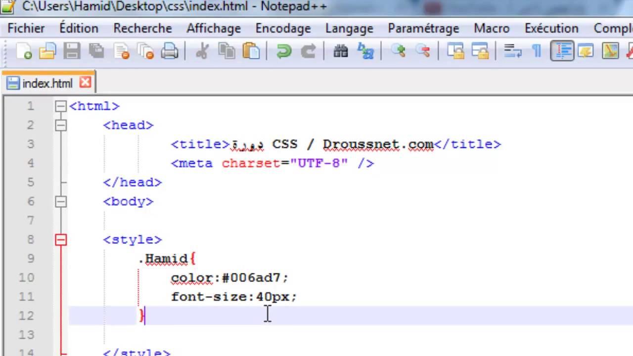 دورة CSS الدرس 12 خآصية text decoration - YouTube