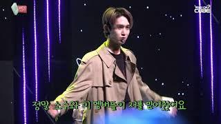 [펜타곤/신원] 남자아이돌 최초 콘서트장 강연 Just Do It Yo!!