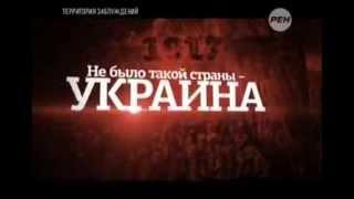 история Киевской Руси с Игорем Прокопенко 1,04,2014021 00