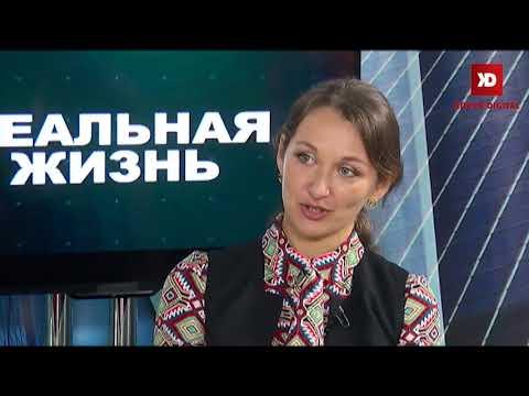 Real Life на А1 и GTV   Odessa Fashion Week SS 2018