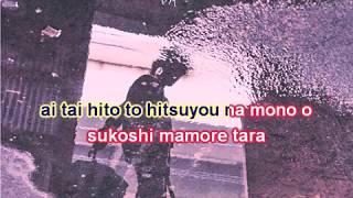 [KARAOKE] Mabataki - Back Number