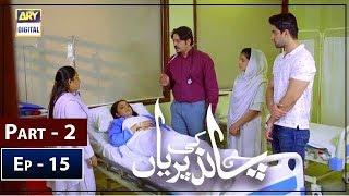 Chand Ki Pariyan Episode 15 - Part 2 - ARY Digital 11 Feb
