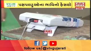 Gujarat By Election: પેટાચૂંટણીનું મતદાન પૂર્ણ, 6 બેઠક પર સરેરાશ 55 ટકા મતદાન નોંધાયું | VTV