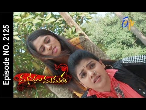 Manasu Mamata | 13th November 2017 | Full Episode No 2125| ETV Telugu