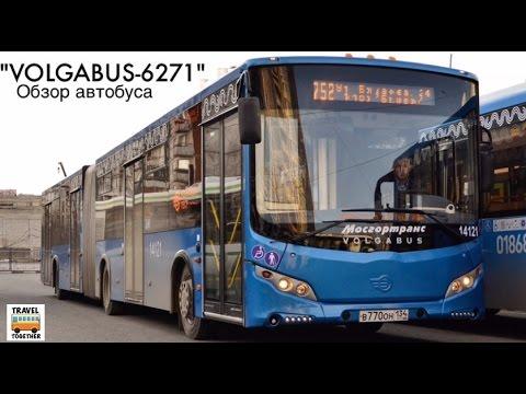 Автобусы г. Москвы Филиал Юго-Западный (1-й автобусный парк)