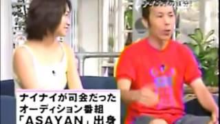 ナインティナイン×池脇千鶴 矢部浩之の髪型を散々にいじる 説明. 説明. ...