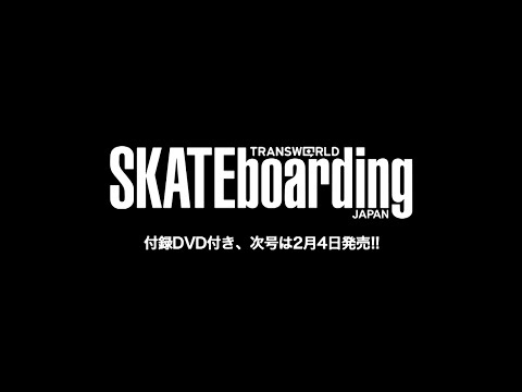 TRANSWORLD SKATEboarding JAPAN Issue.85