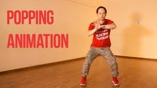ANIMATION DANCE TUTORIAL | Дракон подскажет #2
