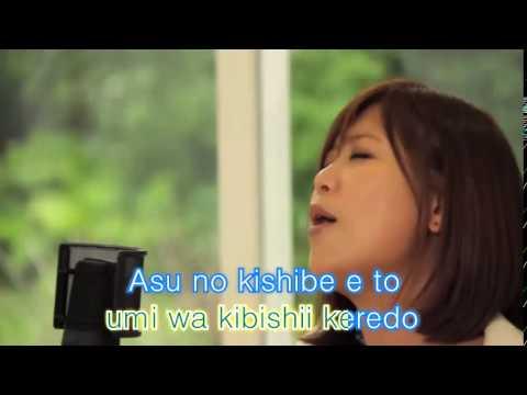 TEGAMI (Angela Aki) by Ayaka + Lyrics