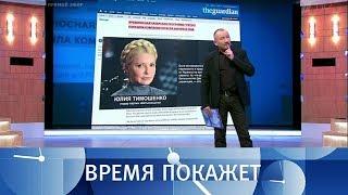Украина: слабость власти или власть слабых? Время покажет. Выпуск от 28.06.2017