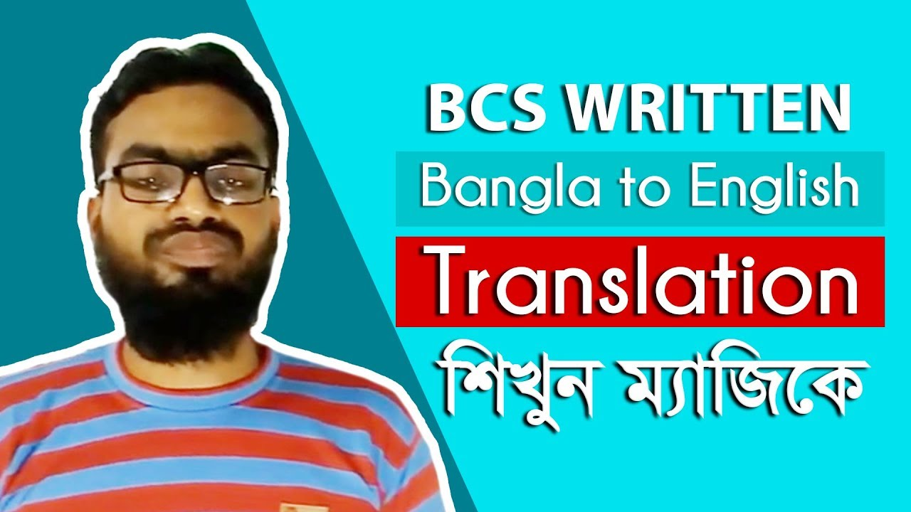 Gambling translation bangla
