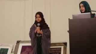 Download lagu Maryam is reciting Surah Al Maun at IMRC MP3