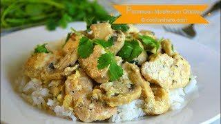 One Pan Mushroom Parmesan Chicken - Dinner in 30 Minutes