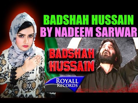 Hindu Girl Reacts To BADSHAH HUSSAIN | NADEEM SARWAR | 2016 | NAUHA | REACTION |