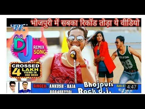 bhojpuri_mein_-ab_tak_ka_sabse_hit_-gana_(ankush-raja)-(dj-balendra-remix)