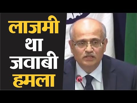 Air Strike के बाद Ministry of Defense की Press conference