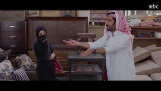 مني وفيني | حنان تتنكر وتفاجئ سعد في محله