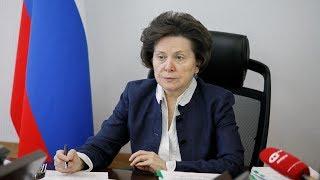 Смотреть видео Наталья Комарова примет участие в работе съезда партии «Единая Россия» в Москве онлайн